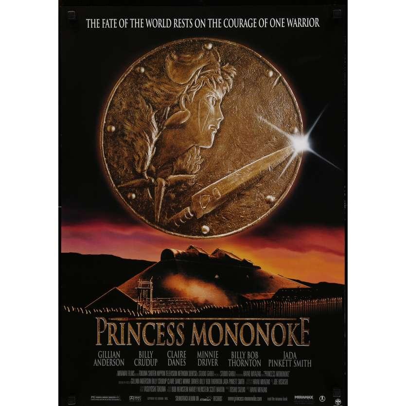 PRINCESS MONONOKE Movie Poster 20x28 in. - 1997 - Hayao Miyazaki, Yôji Matsuda