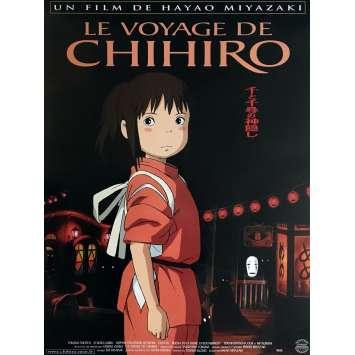 SPIRITED AWAY Movie Poster 15x21 in. - 2011 - Hayao Miyazaki, Miyu Irino