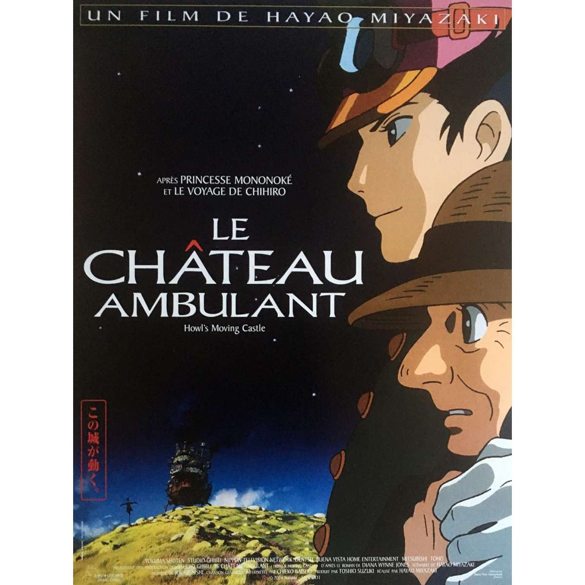 HOWL'S MOVING CASTLE Movie Poster 15x21 In