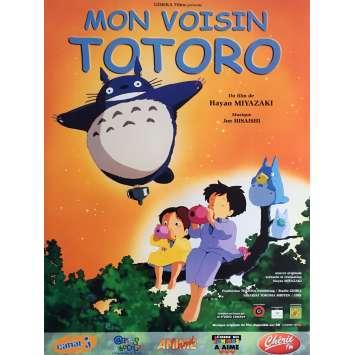 MON VOISIN TOTORO Affiche de film 40x60 cm - 1963 - Hitoshi Takagi, Hayao Miyazaki