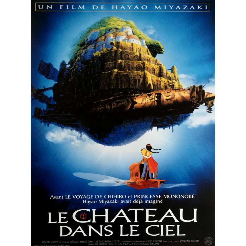 CASTLE IN THE SKY Movie Poster 15x21 in. - 1986 - Hayao Miyazaki, Anna Paquin