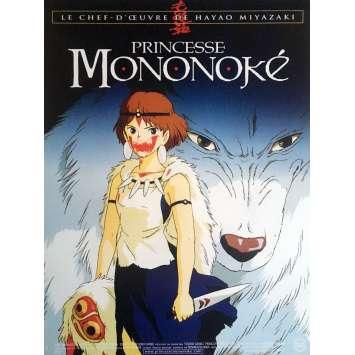 PRINCESSE MONONOKE Affiche de film 40x60 cm - 1997 - Studio Ghibli, Hayao Miyazaki