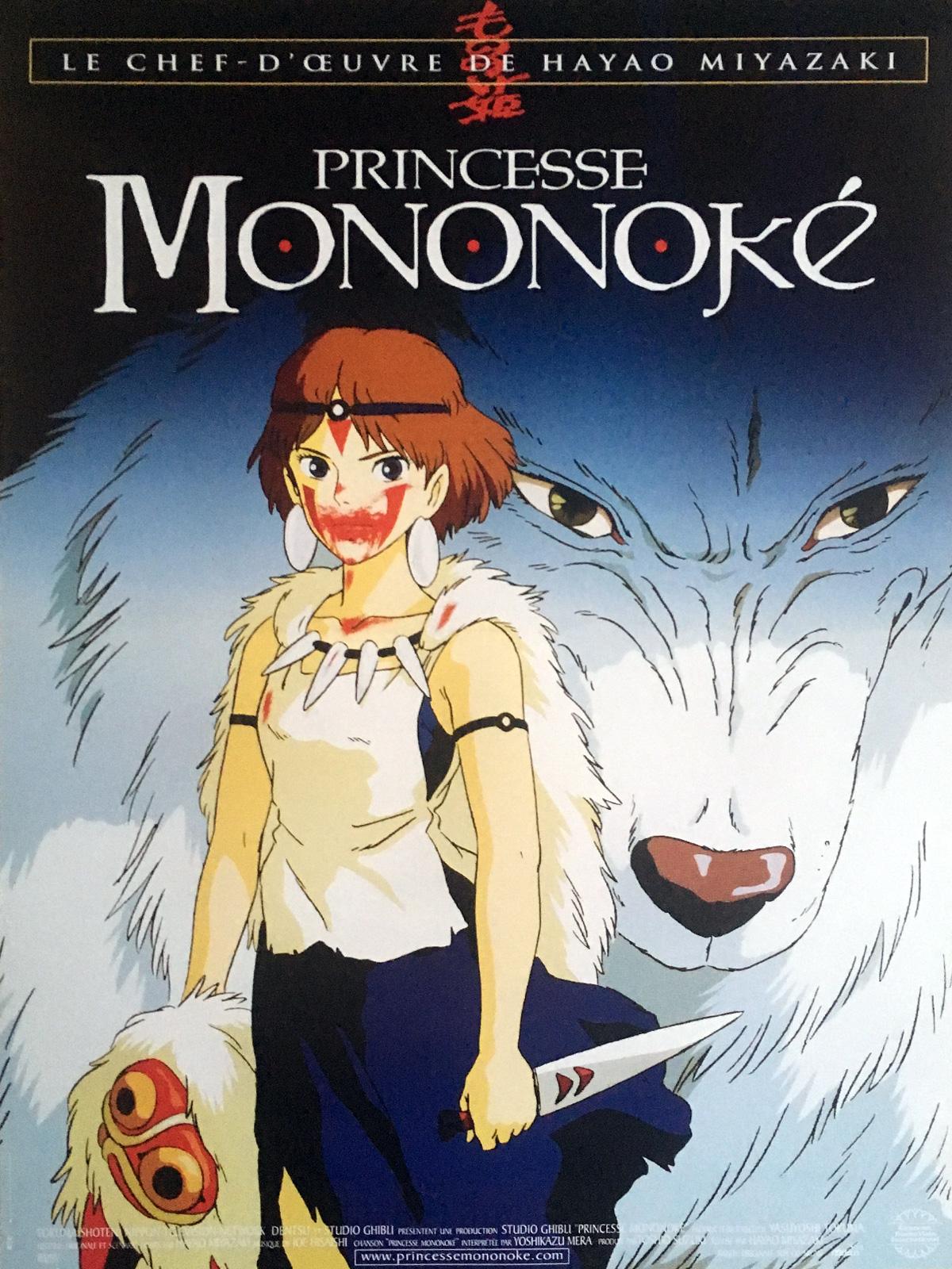Image result for princess mononoke poster