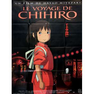 SPIRITED AWAY French Movie Poster 47x63 - 2011 - Hayao Miyazaki, Miyu Irino