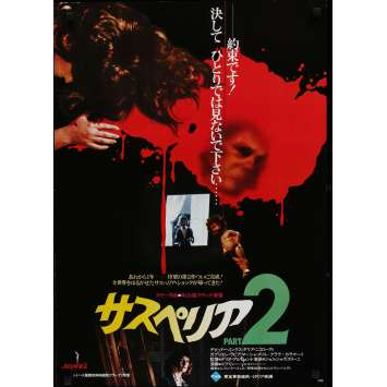 DEEP RED Movie Poster 20x28 in. - 1975 - Dario Argento, David Hemmings