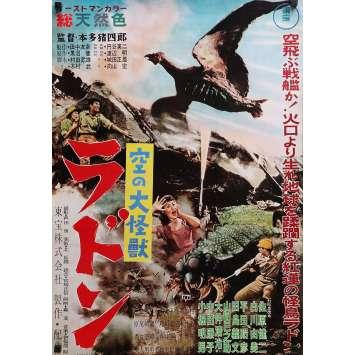 RODAN Movie Poster 20x28 in. - R1976 - Ishirô Honda, Kenji Sahara