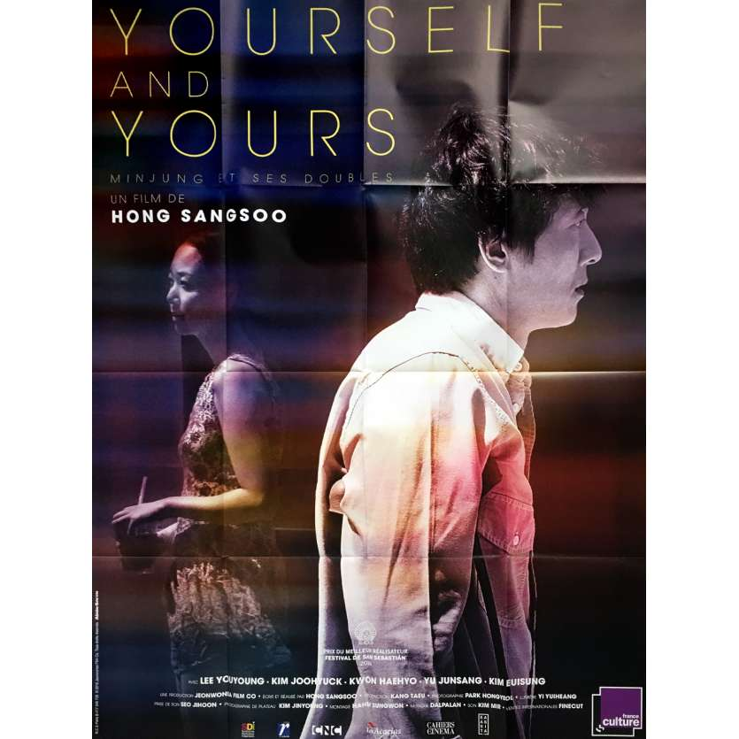 YOURSELF AND YOURS Movie Poster 47x63 in. - 2017 - Sang-soo Hong, Ju-hyuk Kim