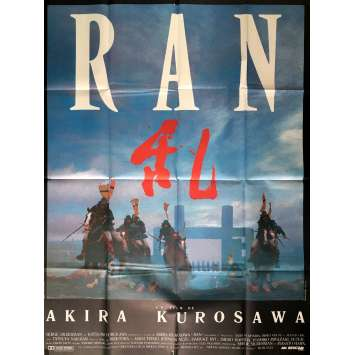 RAN Movie Poster Rare Style B 47x63 in. French - 1985 - Akira Kurosawa