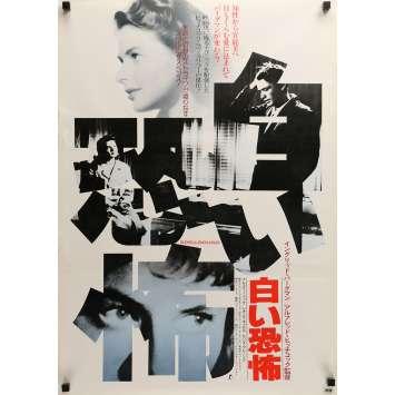 LA MAISON DU DOCTEUR EDWARDES Affiche de film 51x71 cm - R1982 - Ingrid Bergman, Alfred Hitchcock