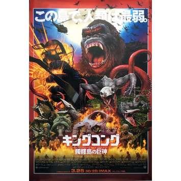 KONG SKULL ISLAND Rare Japanese Movie Poster 27x40 in. - 2017