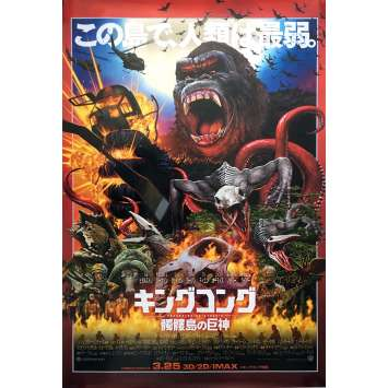 KONG SKULL ISLAND Rare Japanese Movie Poster 27x40 in. - 2017