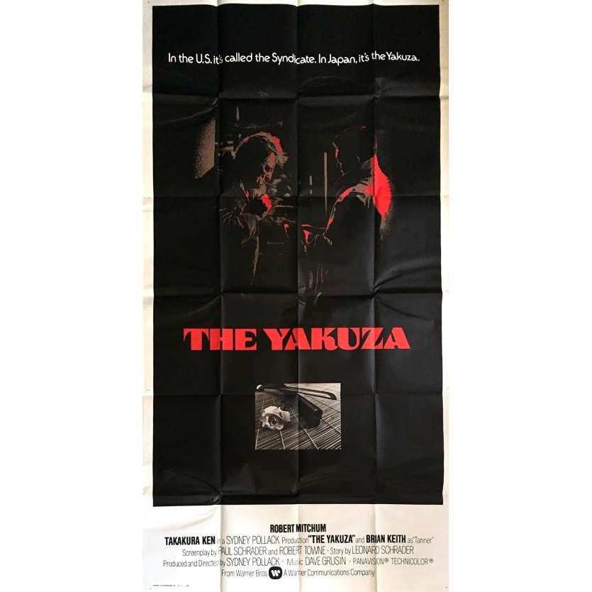 THE YAKUZA Movie Poster 41x81 in. - 1974 - Sydney Pollack, Robert Mitchum