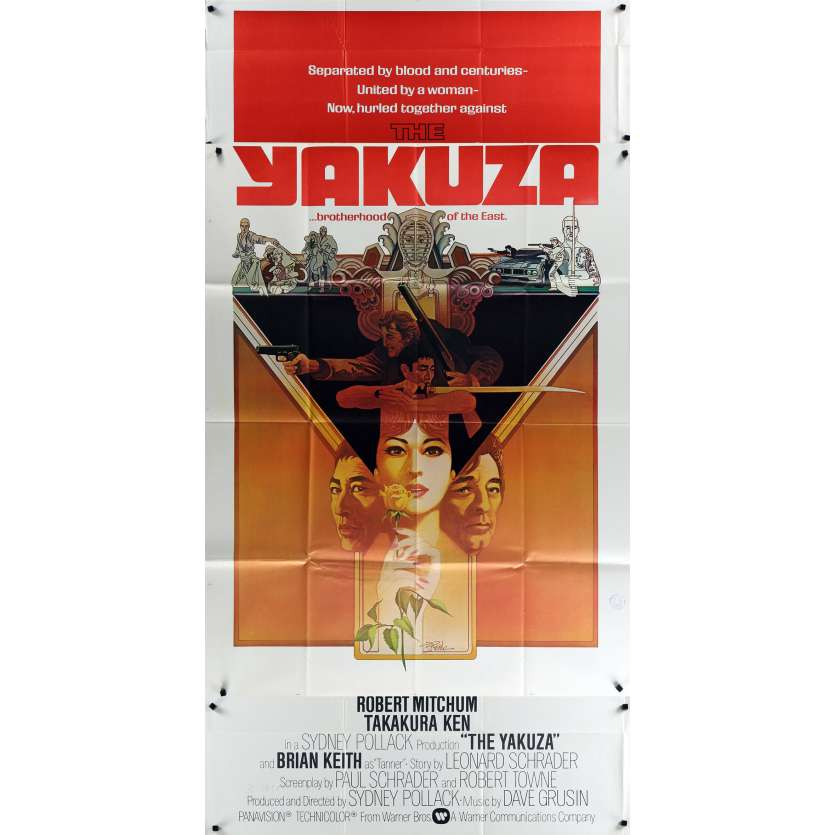 YAKUZA US Movie Poster 41x81- 1975 - Paul Shrader, Robert Mitchum