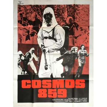 LA NUIT DES FOUS VIVANTS Affiche de film 120x160 cm - 1973 - Lane Carroll, George A. Romero
