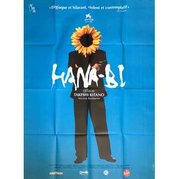 HANA-BI - FIREWORKS Movie Poster 47x63 in. - R2017 - Takeshi Kitano, Takeshi Kitano