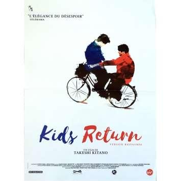KIDS RETURN Movie Poster 15x21 in. - R2017 - Takeshi Kitano, Ken Kaneko