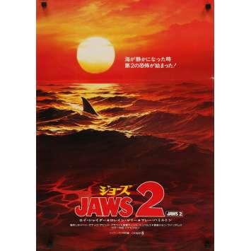 LES DENTS DE LA MER 2 Superbe affiche du film JP 1978 Horreur