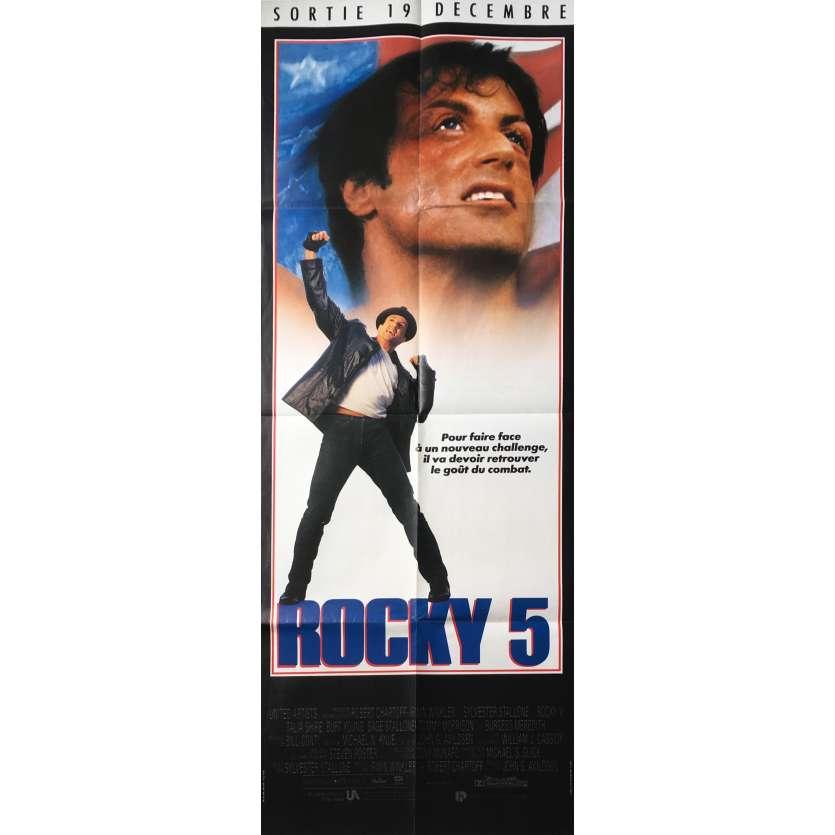 ROCKY V Movie Poster 23x63 in. - 1990 - John G. Avildsen, Sylverster Stallone
