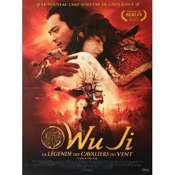 WU JI Affiche de film 40x60 cm - 2005 - Cecilia Chung, Chen Kaige