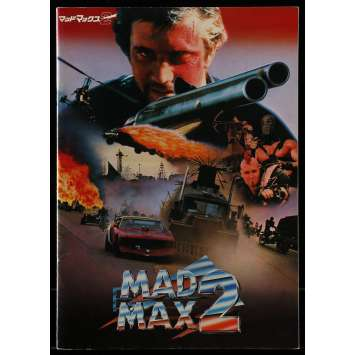 THE ROAD WARRIOR Japanese Movie Program 9x12- 1982 - George Miler, Mel Gibson