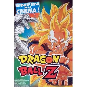 DRAGON BALL Z Affiche de film 40x60 cm - 1995 - 0, Akira Toriyama