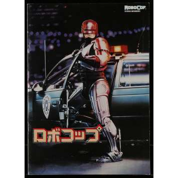 ROBOCOP Program 8x10 in. - 1986 - Paul Verhoeven, Nancy Allen