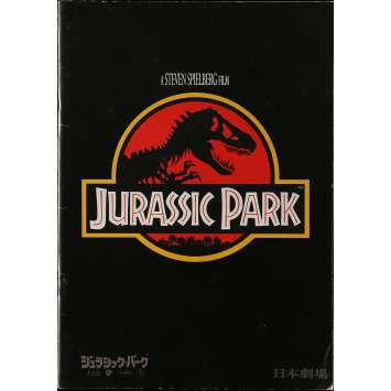 JURASSIC PARK Program 9x12 in. - 36P 1993 - Steven Spielberg, Sam Neil