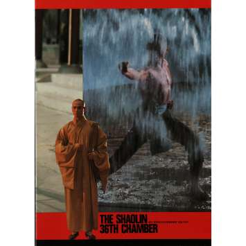 THE 36TH CHAMBER OF SHAOLIN Program 9x12 in. - 20P 1978 - Chia-Liang Liu, Gordon Liu