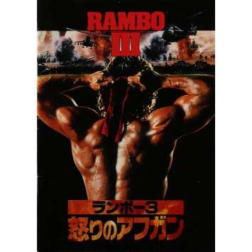 RAMBO 3 Programme 21x30 cm - 28P 1988 - Richard Crenna, Sylvester Stallone