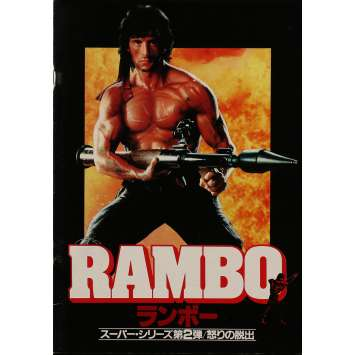 RAMBO FIRST BLOOD PART II Program 9x12 in. - 28P 1985 - George P. Cosmatos, Sylvester Stallone