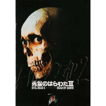 EVIL DEAD 2 Program 9x12 in. - 1987 - Sam Raimi, Bruce Campbell