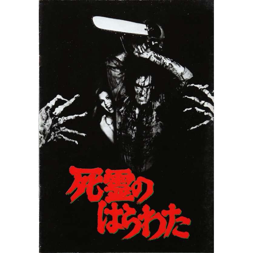 THE EVIL DEAD Program 9x12 in. - 1981 - Sam Raimi, Bruce Campbell
