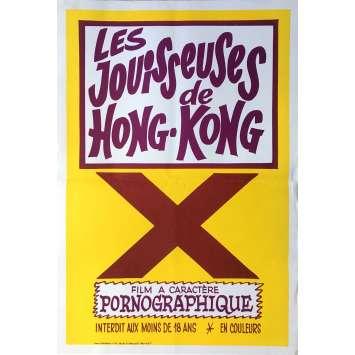 LES JOUISSEUSES DE HONG KONG Affiche de film érotique 40x60 cm - 1981 - Melody Bird, Henri Sala
