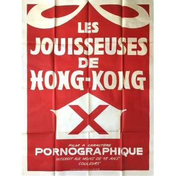 LES JOUISSEUSES DE HONG KONG Affiche de film érotique 120x160 cm - 1981 - Melody Bird, Henri Sala