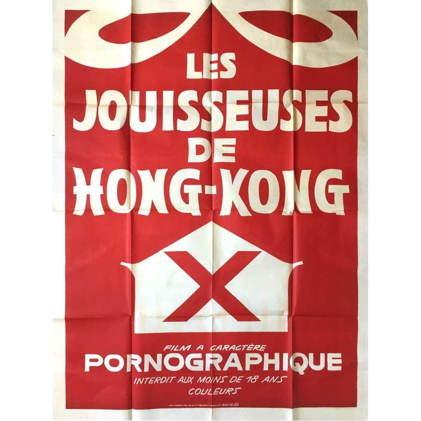 Movie Hong kong adult