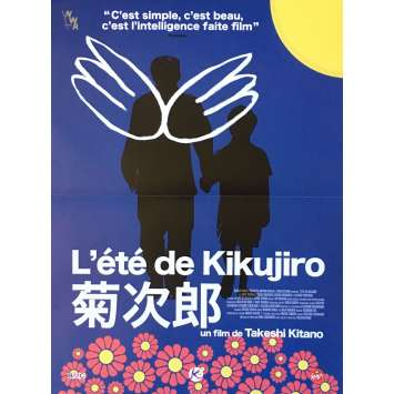 KIKUJIRO Movie Poster Mod. Blue - 15x21 in. - 1999 - Takeshi Kitano, Yusuke Sekiguchi
