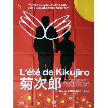 L'ETE DE KIKUJIRO Affiche de film Mod. Red - 120x160 cm. - 1999 - Yusuke Sekiguchi, Takeshi Kitano