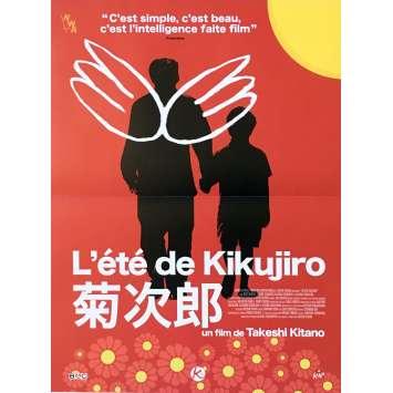 KIKUJIRO Movie Poster Mod. Red - 15x21 in. - 1999 - Takeshi Kitano, Yusuke Sekiguchi