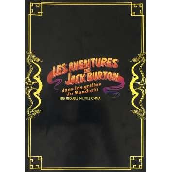BIG TROUBLE IN LITTLE CHINA Pressbook - 9x12 in. - 1986 - John Carpenter, Kurt Russel