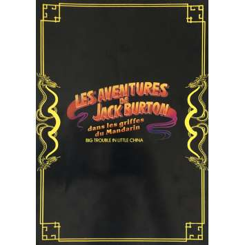 LES AVENTURES DE JACK BURTON Dossier de presse - 21x30 cm. - 1986 - Kurt Russel, John Carpenter