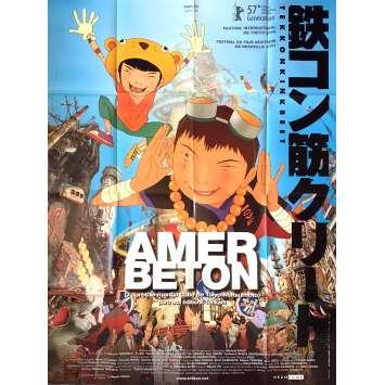 TEKKONKINKREET Movie Poster - 47x63 in. - 2006 - Michael Arias, Kazunari Ninomiya