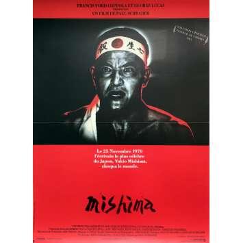 MISHIMA Movie Poster - 15x21 in. - 1985 - Paul Schrader, Ken Ogata