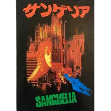 ZOMBIE Program - 9x12 in. - 1979 - Lucio Fulci, Tisa Farrow