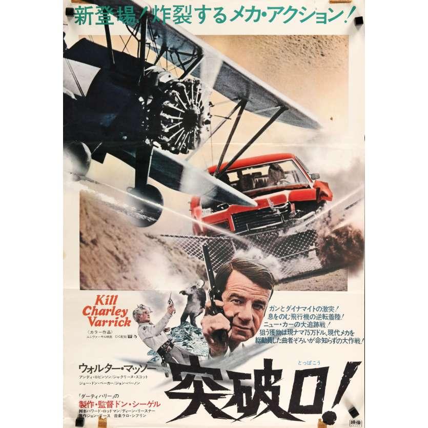 IL FAUT TUER CHARLEY VARRICK Affiche de film 52x72 - 1973 - Walter Matthau, Don Siegel