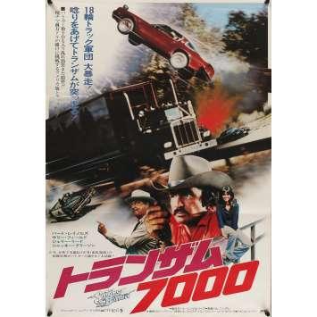 SMOKEY & THE BANDIT Japanese Movie Poster 20x29 - 1977 - Hal Needham, Burt Reynolds