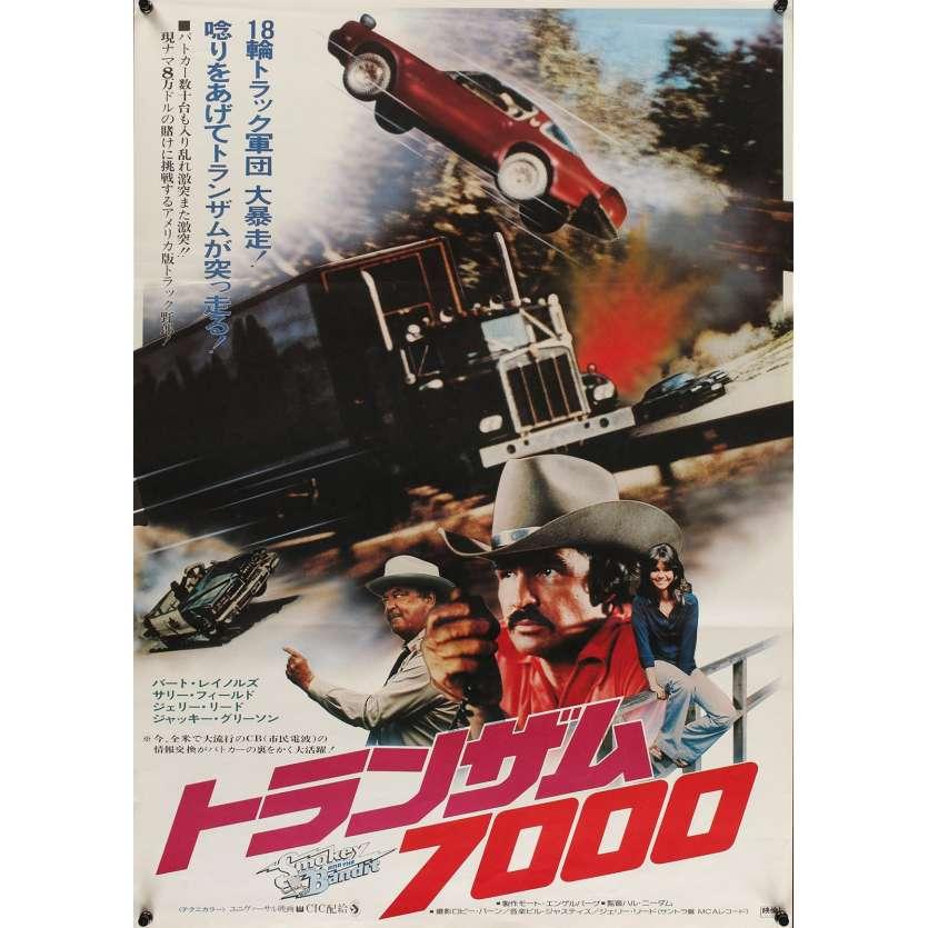 COURS APRES MOI SHERIF Affiche de film 51x73 - 1977 - Burt Reynolds, Hal Needham