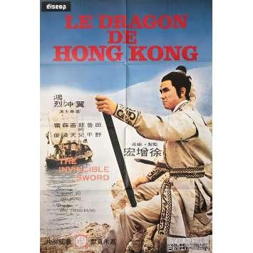 LE DRAGON DE HONG-KONG Movie Poster - 32x47 in. - 1970's - 0, 0