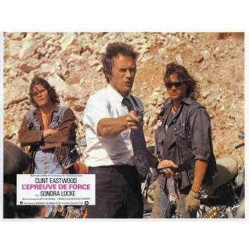THE GAUNTLET Lobby Card N01 - 9x12 in. - 1977 - Clint Eastwood, Sondra Locke