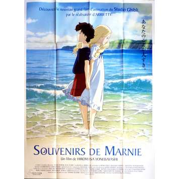 WHEN MARNIE WAS THERE French Movie Poster 40x60 - 2015 - Studio Ghibli, Hayao Miyazaki