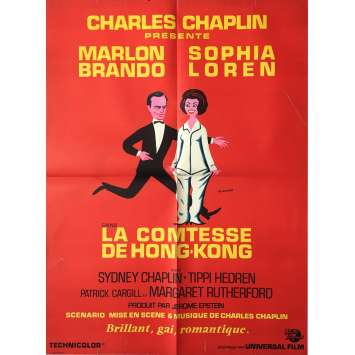 A COUNTESS FROM HONG KONG Movie Poster - 23x32 in. - 1967 - Charlie Chaplin, Marlon Brando